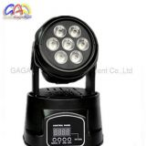 Mini Moving Head LED 7PCS 10W Washing RGBW 4-in-1 Light