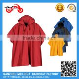 Cheap Promotional 300D Oxford Ladies Waterproof Long Nylon Raincoat