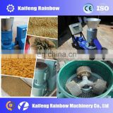 Home used forage grass pellet press/cow fodder pellet making machine/animal feed pellet mill