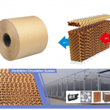 Evaporative cooling pad base kraft paper