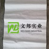 china supplier polypropylene pp woven bag 50kg