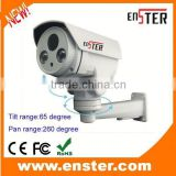 IP66 Waterproof Bullet ptz ip camera Camera, adjust for Pan/Tilt/Zoom,outdoor wifi hikvision ip camera