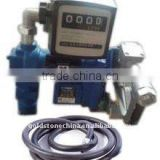 electric diesel transfer pump,diesel fuel rotary transfer pump ,gasoline fuel transfer pump