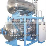 stainless steel double layer suitable meat production automatic water immersion pressure vessel