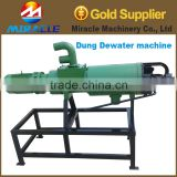 Machine for separate dung solid, separate dung liquid machine, price of new design solid and liquid separate