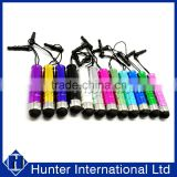 Novelty Rubber Mini Metallic Stylus Ball Pen