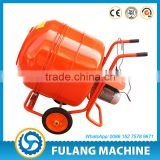FULANG MACHINE FL300 low cost home small hand powered portable cement concrete stucco mixers