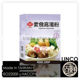 Vegetable essence soup base powder seasoning
