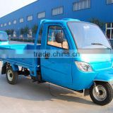 Good quality hydraulic brake 4 stroke water cooling motorrized cargo tricycle 3 wheel cargo tricycle