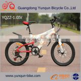 "2016 hot selling bike Steel frame 21 speed wholesale price mountain bike/Mountain bicycle/ 20"" full suspension MTB/ OEM                                                                         Quality Choice"