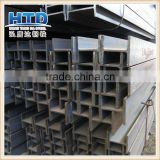 Best quality factory directly selling H beam, hot sale steel H beam