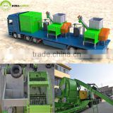 Brand new!!! high quality low price mobile tire shredder