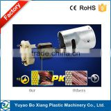high speed #545 #540 DC 12V 24V copper dc motors for sale