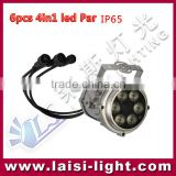 6pcs 10W 4in1 Waterproof mini led par light for sales, 6*10W small waterproof led lights mini par led