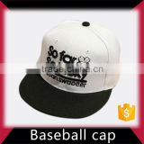 Multi color softtextile suede baseball cap
