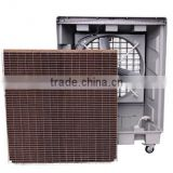 Full copper wire motor cooling pad water air cooler