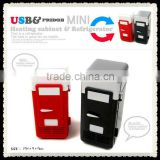 Fashional USB mini fridge Cute mini fridge