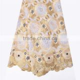 Latest guangzhou african lace embroidery fabric / swiss double organza lace / african lace fabrics switzerland swiss voile