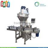 faster speed Height adjustable automatic spice packaging machine