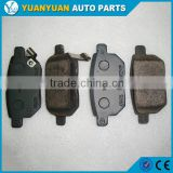 toyota corolla accessories 04466-12130 rear brake pads for toyota corolla ZRE15 2006 - 2013