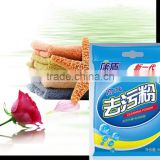 OEM 500g Clothes Washing detergent and scouring powder
