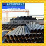 OD 73mm to 630mm Hot Rolled BS EN10025 S355 Seamless Steel Pipe From Top Chinese Manufacturer