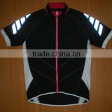 2016 Latest design High vision Fashion Sports Merino wool Cycling Jersey