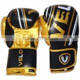 Leather Boxing Gloves Punch Bag Fight MMA Grappling Pads GLD