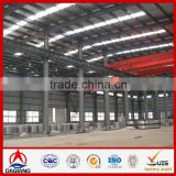 prefabricated arch steel structure building