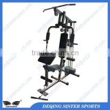 Home Weight Training Equipment Multifunction Home Gym Machine