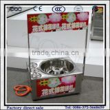 Flower Small Model Cotton Candy Maker Machine For Sale