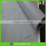 A3 A4 laminating pouch film self adhesive PVC inkjet media protection film leading manufacturer Korean Production Line