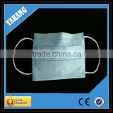 3ply blue disposable non-woven medical/laboratory face mask