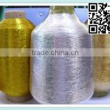 MX AND MH TYPE GOLD AND SILVER POLYESTER Supported LUREX METALLIC YARN FOR KNITTING AND WEAVING LUREX YARN