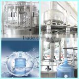 liquid filler/5 gallon filling machine/beverage line/bottling equipment/5 gallon water filler