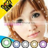 GEO super nudy XCH-623 green Korea cheap non-prescriptive cosmetic wholesale colored contacts