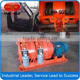 55KW 2JPB-55 Double drum scraper winch With China Supplier ( Pulling capacity: Not less than 50KN)