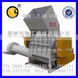 plastic film crushing and washing machinery/Plastic crushing machine/Plastic washing machine