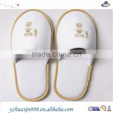 white disposable doctor slipper