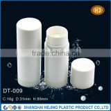 16g empty deodorant stick container packaging