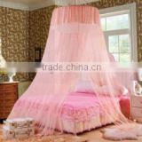 China popular with fast delivery and best quality adults mosquito net