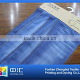 Bamboo Fiber Denim Fabric SB668 5oz