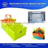 China Taizhou plastic foldable fruit basket mould/plastic injection folding fruit basket mould/folding fruit basket mold supply