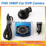 Wholesale Auto accessories FULL HD car DVR 1080P video registrator for car