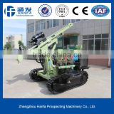CE certificate!!perfect drill rig,high efficent!!! HF130Y crawler hydraulic DTH drilling machine