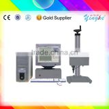useful and good price pneumatic marking machine for metal