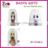 Masked ball, White haired Halloween Mask,scary masks and white witch latex mask bleed