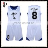 2017 Logo Printed Custom Cheap Basketball Uniforms basketball jersey uniform design color blue