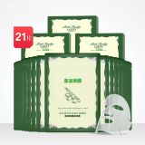 Huangshi Remove acne Mask