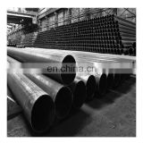 MS ERW Welded Black Steel Pipe/Tube black carbon ERW steel pipe